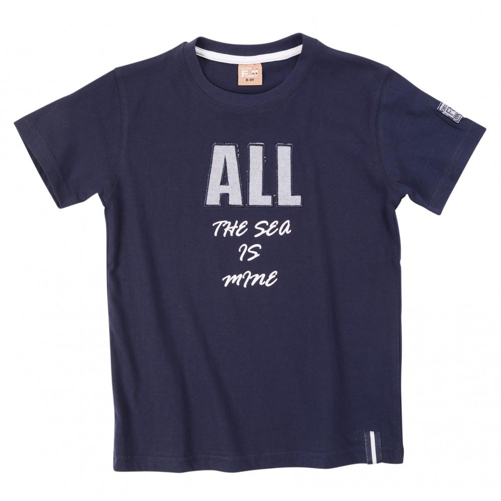 Μπλούζα μπλε για αγόρι For Funky 120-105145-2
