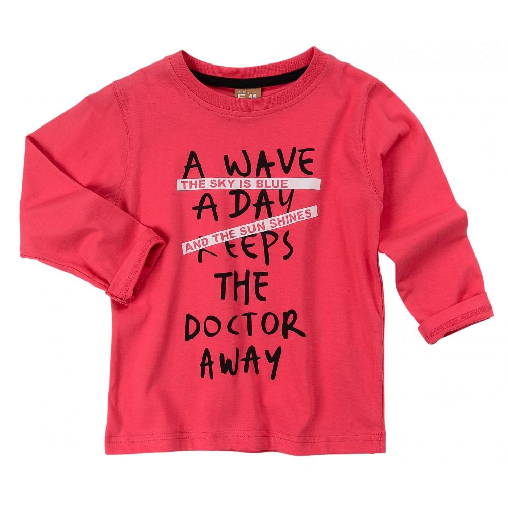 Μπλούζα για αγόρι For Funky 120-306103-5